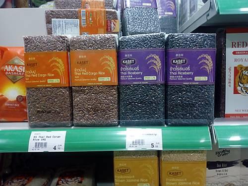 thaise rijstsoorten